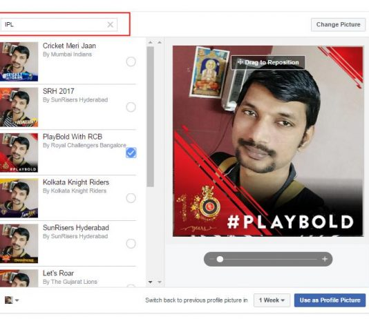 Customize Your FB Profile Picture to Support Your Favourite Team