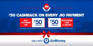Here is how to get Rs. 50 Cash Back on Every Jio Payment